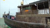 昌江:開展漁業安全應急演練 增強漁民安全生產意識