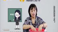 生活小妙招:如何吃荔枝不上火?