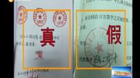 检察视窗:海上倾废 公益诉讼索赔(下)