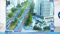 海口:世纪大桥车流集中 龙昆南路车辆缓行