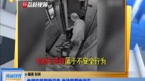 电梯安装智能设备 自动拒载电动车