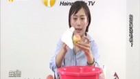 生活妙招 如何清洗毛桃?