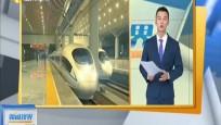 全国铁路7月1日起实施新运行图