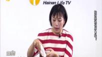 生活妙招:如何挑選優質食鹽?