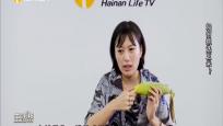 生活小妙招:如何挑選玉米?