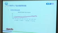 武海丽:投身自贸港建设大潮 扎根洋浦奉献力量