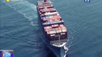 海關總署發布《中華人民共和國海關對洋浦保稅港區監管辦法》