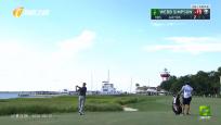 《卫视高尔夫》2020年06月24日