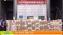 海南:集中銷毀毒品1.725噸