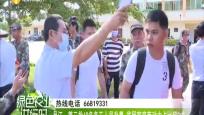 昌江:第三批69名務工人員赴粵 貧困家庭勞動力占比超9成
