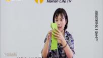 生活小妙招:如何制作六一手工?
