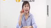 生活妙招:如何挑選油桃?