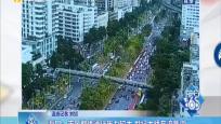 海口:市区整体通行压力较大 世纪大桥车流集中