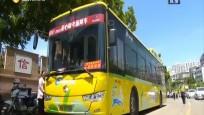 公交司机:平安送考是最真的祝福!