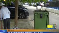 10月1日起海南四市全面實施生活垃圾分類
