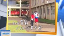 助力高考 为你护航 广东:女孩闹情绪不想考试 老师举动很暖心