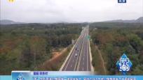 """""""丰""""字型高速公路网第一横全线发力 国道G360文临公路路基施工大规模展开"""