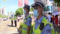 海口:交警全员出动 保考生顺利赴考