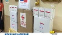 携手抗疫让东盟与中国实现共赢