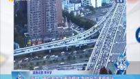 海口:雨后多条主干道拥堵 驾驶员需谨慎慢行