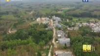 海南出台意见处理农村不动产确权登记历史遗留问题