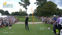 《卫视高尔夫》2020年08月12日