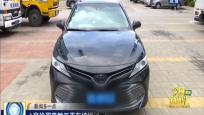 高价买来的二手车被撞过 消费者维权被告知:换个门而已