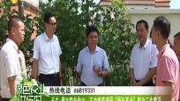 """乐东:黄文聪赴抱由、万冲镇等调研""""厕所革命""""整改工作情况"""