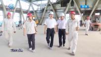 邓忠调研永兴岛项目建设情况
