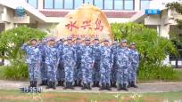 """三亚:跨越4000公里 海军官兵与小学生的书信""""会面"""""""