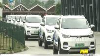1—7月海南省充换电服务业用电量同比增长132.8%