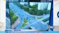 海口市区交通流量平稳 龙华路车流集中