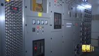 海南:存量小区电力抄表到户进入分步实施阶段 首批40个小区移交电力设施