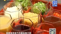 《食尚海南》2020年08月01日
