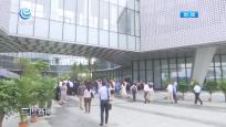 37国73位驻华使节到三亚参访交流:进一步了解自贸港政策 鼓励企业投资海南