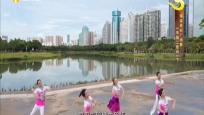 海南原创广场舞 《幸福二维码》