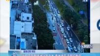 海口市区整体通行压力大 南大桥车流量较集中