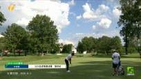 《卫视高尔夫》2020年08月06日