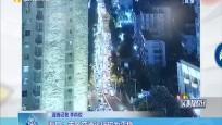海口:市区交通运行较为平稳