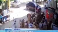 文昌:开车不留神 事故找上门