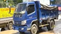 渣土车带泥上路 道路污染居民埋怨