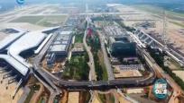 海南超级新空港·突破