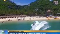 中疾控发布国庆中秋出游提示 尽量避免非必要跨境游 出境前后隔离期最长28天!