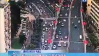 海口:患儿被堵路上 交警紧急开道