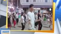 河南:21岁小伙带大妈跳广场舞 出汗锻炼释放压力