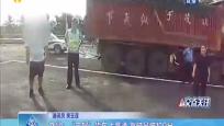 """文昌:""""三超""""货车上高速 驾驶员被扣9分"""