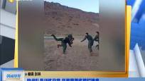 特战队员训练日常 风雨里苦练摔打擒拿