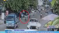 海口:女子未戴头盔骑车横穿马路 出事故抢救无效身亡