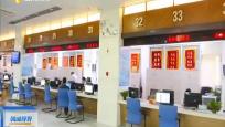 """海口政务改革再升级 24小时网上政务""""秒批""""办理"""