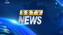 《sstv news》2020年09月24日